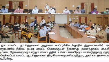 Review Meeting on Social Responsibility Fund