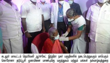 Inspection by Health Minister