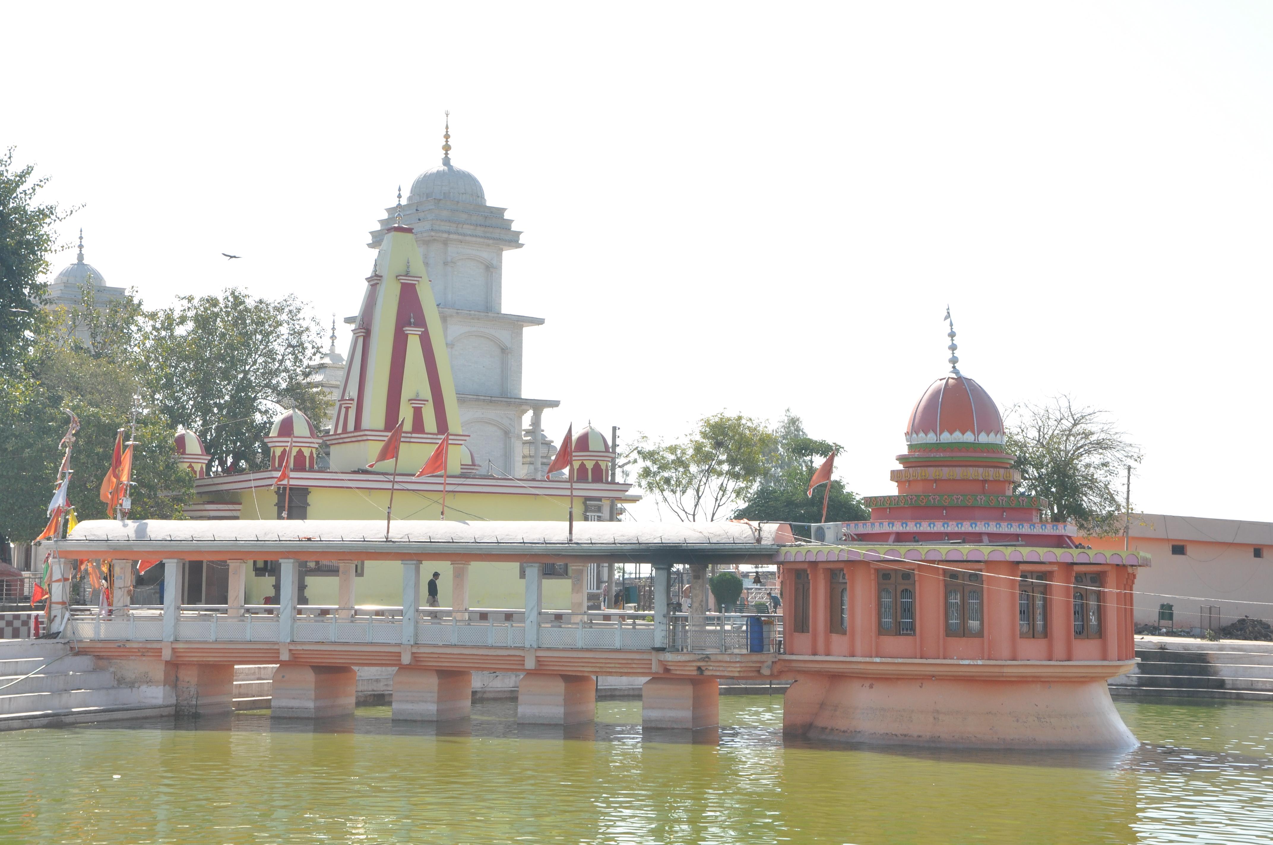 Baba Sidh Goria