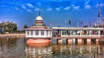 Sidh Goria Temple view