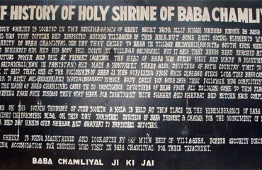 History of Baba Chamliyal