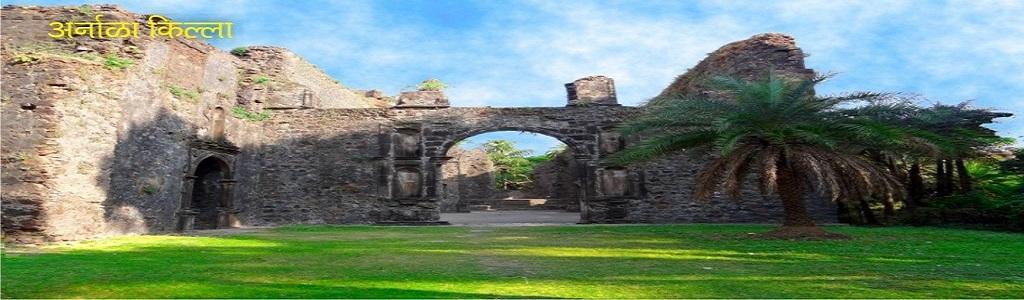 अर्नाळा किल्ला