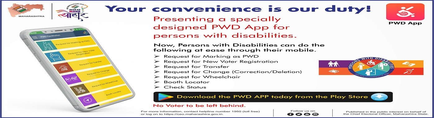 PWD App for Disabled