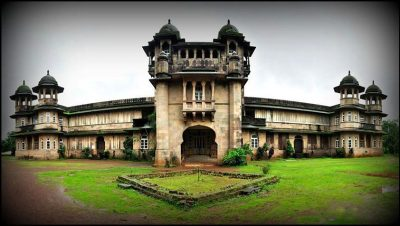 Palace Front View