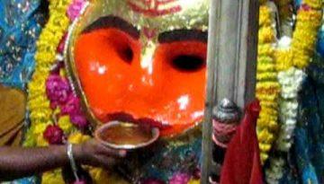 काल भैरव