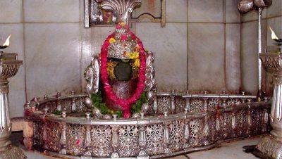 Shree Mahakaleshwar