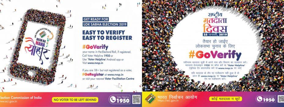 Election voter Reg imag