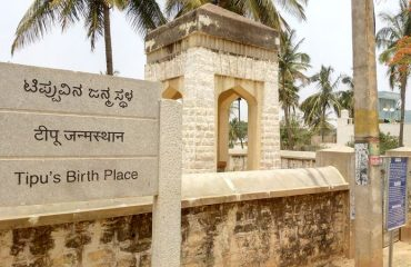 tippu sultans birth place