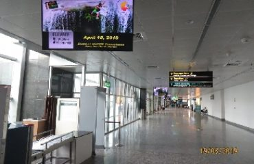 Display Various SVEEP Messages at different locations in KEMPEGOWDA INTERNATIONAL AIRPORT