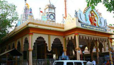 ભુરખીયા હનુમાન મંદિર