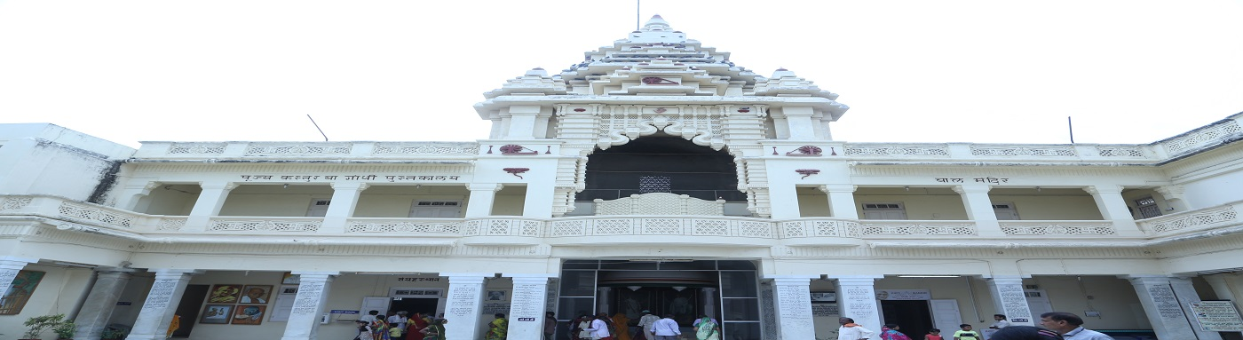 Kirti Mandir - the memorial temple built in memory of Mohandas Karamchand Gandhi and Kasturba Gandhi located in city of Porbandar