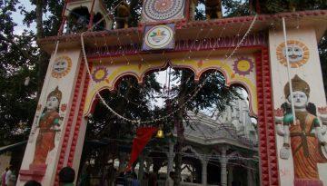 पचेटी माता मंदिर