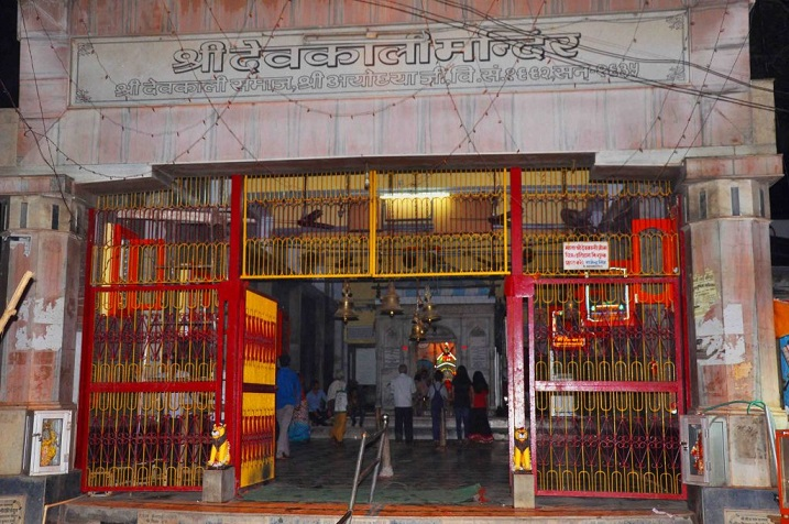 Dev-Kaali-Mandir-Entrance