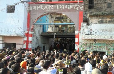 Nageshwar-Nath-temple-entrance