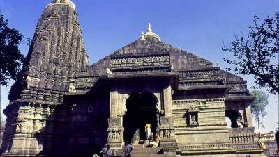 Trimbakeshwar Temple Front