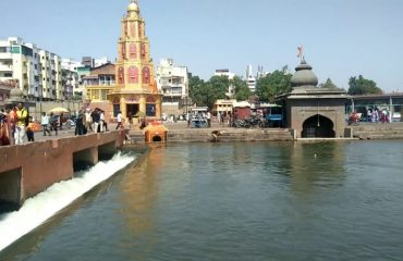 Ramkund Side