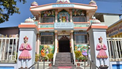 All Religion Temple Front