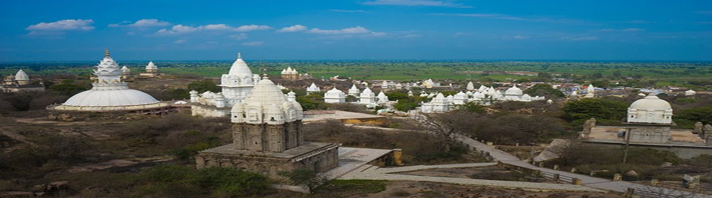 Sonagir Temple Datia