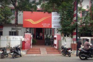 Post office - H.O. Pondy