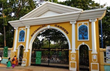Botanical Garden Entrance, Pondy