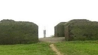 Ita Fort