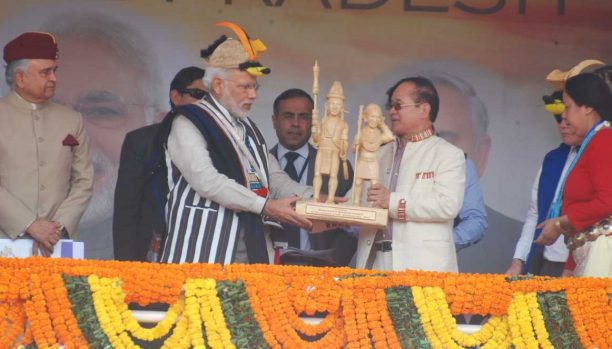 PM at Festival of Arunachal