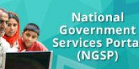 राष्ट्रीय सेवा