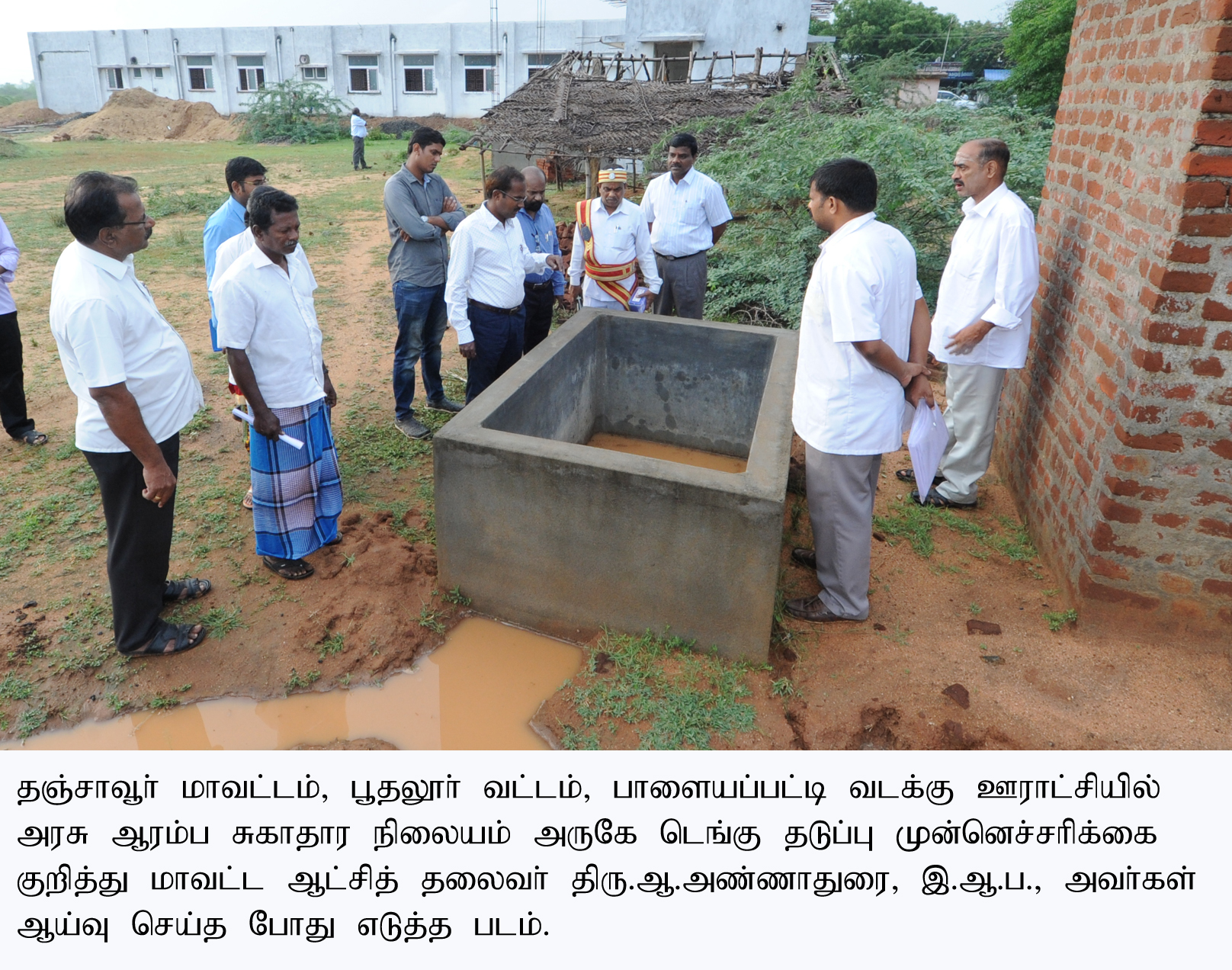 Image of Budalur Block Dengue Inspection