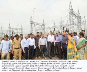 Photo of Central Team Inspection 2