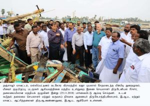 Photo of Central Team Inspection 3