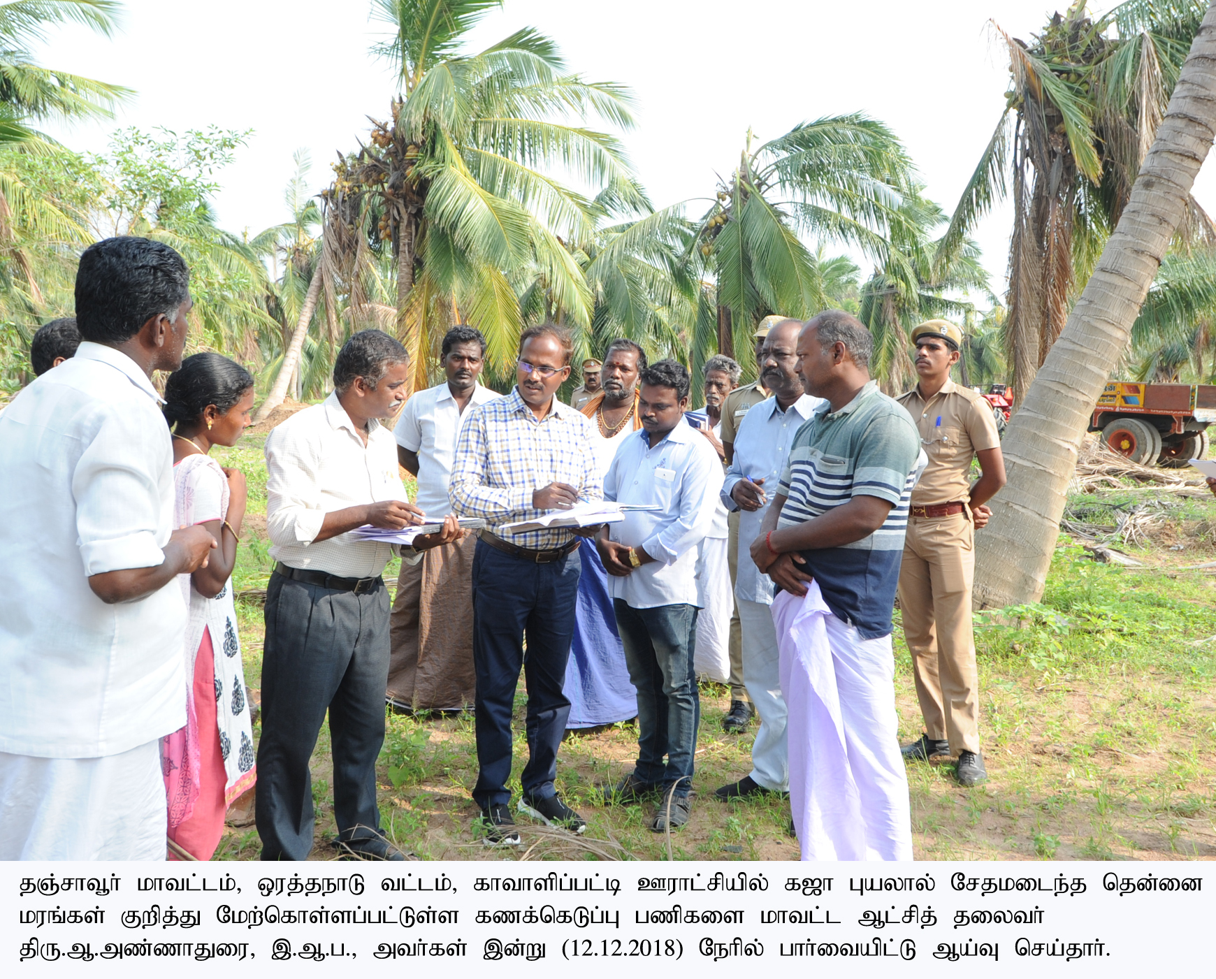 Image of Gaja cyclone inspection