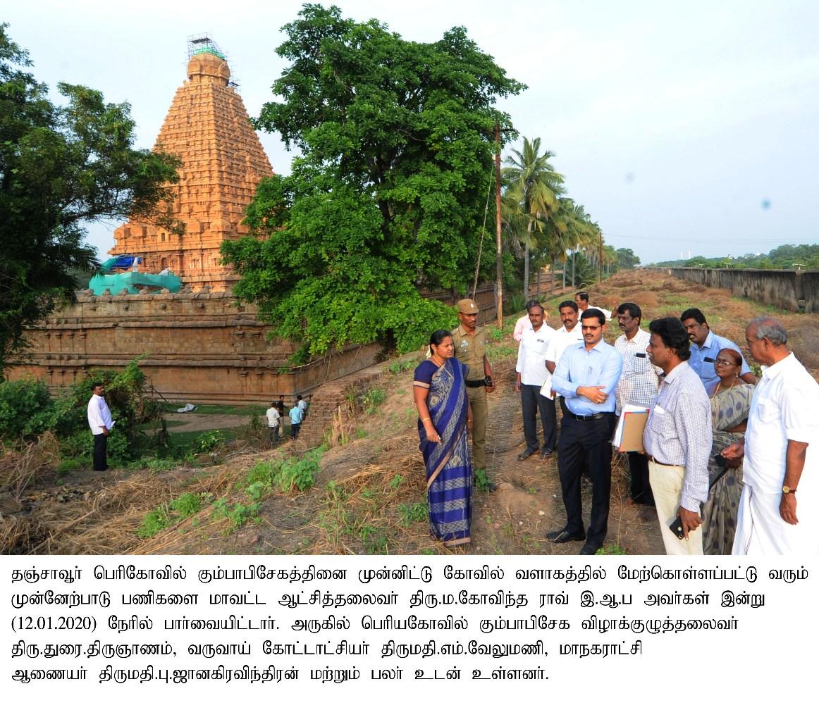 Big Temple 4