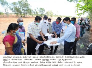 INATHUKKANPATTI INSPECTION