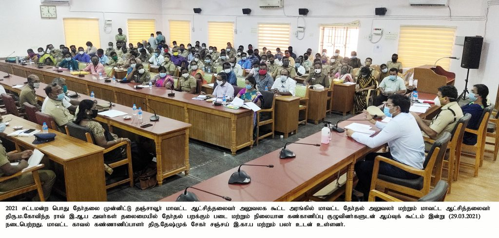 ELECTION-FST,SST REVIEW MEETING PRESS NEWS AND PHOTOS