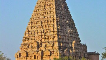 Image of Big Temple.