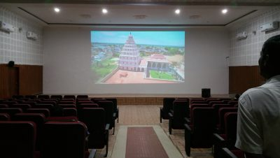 Image of Saraswathi Mahal Library Digital Hall ..