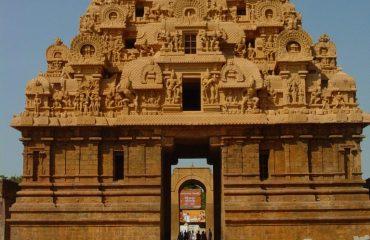 Image of Big Temple-Entrance.