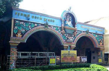 புகைப்படம் சரஸ்வதி மஹால் நூலகம்.