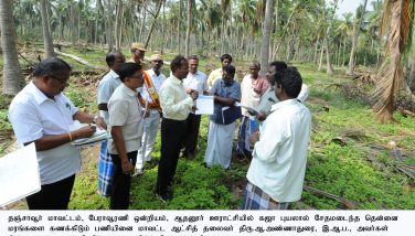 Image of Peravurani inspection