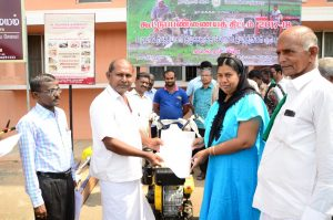 Collector distributing in Agriculture Function