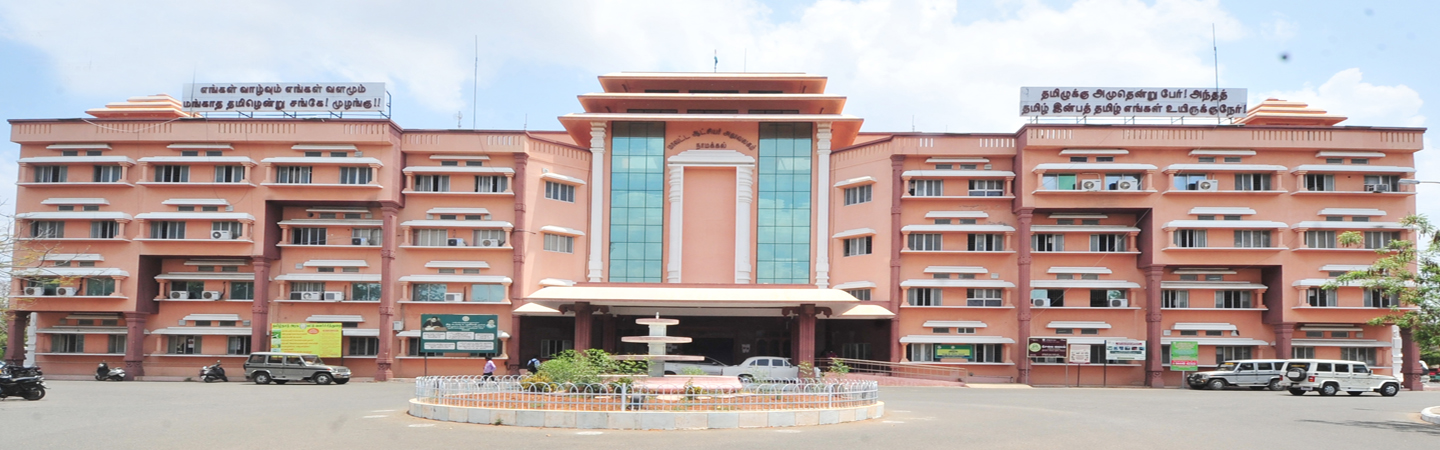 District Collectorate Image
