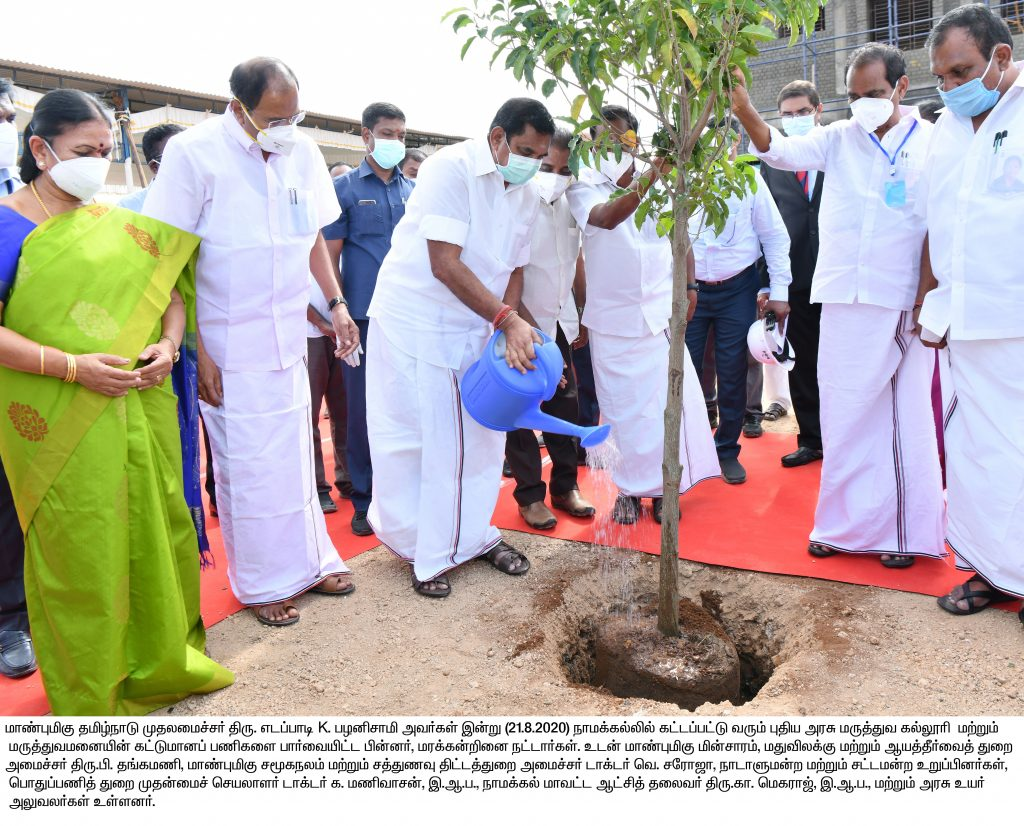 Honorable CM Visited Namakkal District  3
