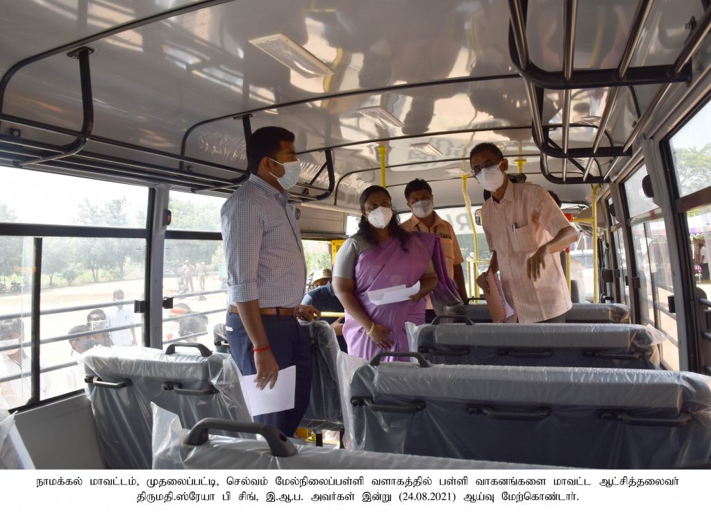 District Collector Inspected School Buses