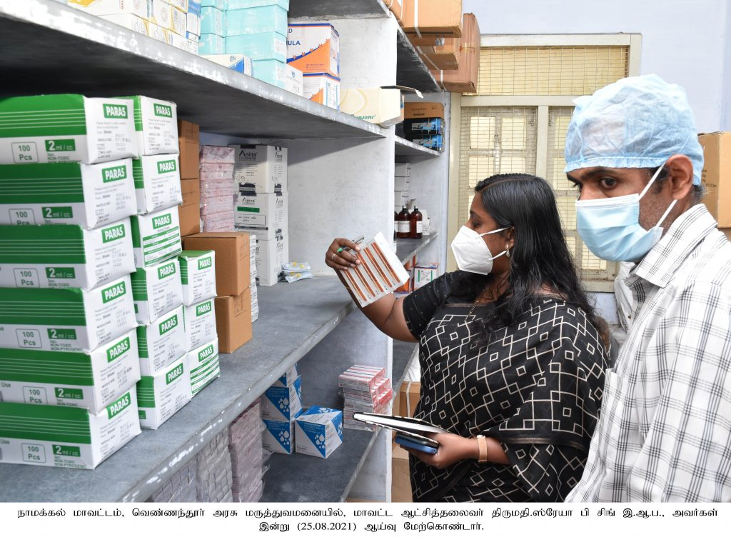 District Collector Inspected Government School And Hospital At Vennadur Block