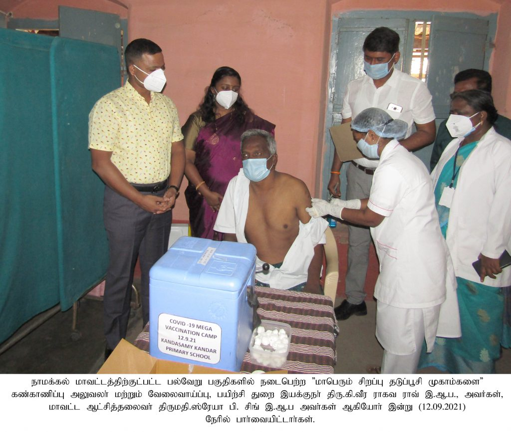 Monitoring Officer Inspected Corona Vaccination Camp