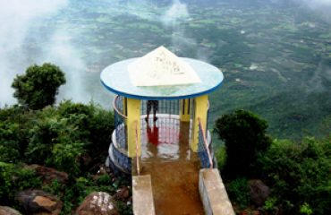 Kolli Hills View Point .