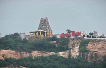 Arthanareeswarar Temple Image