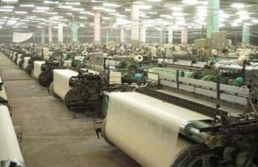 Power Loom Image