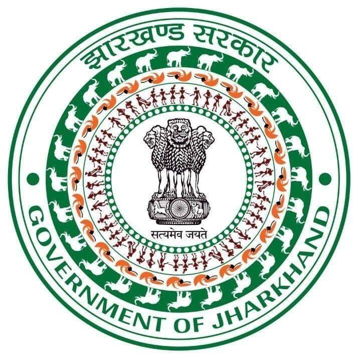 Jharkhand Logo