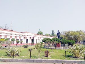 Far View of Collectorate Main Building